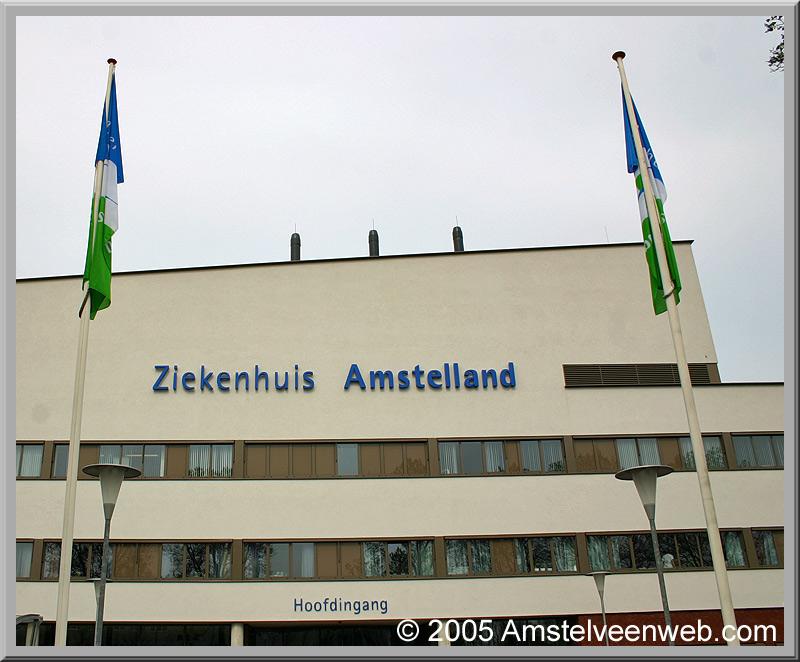 Nieuwe aanbouw ziekenhuis