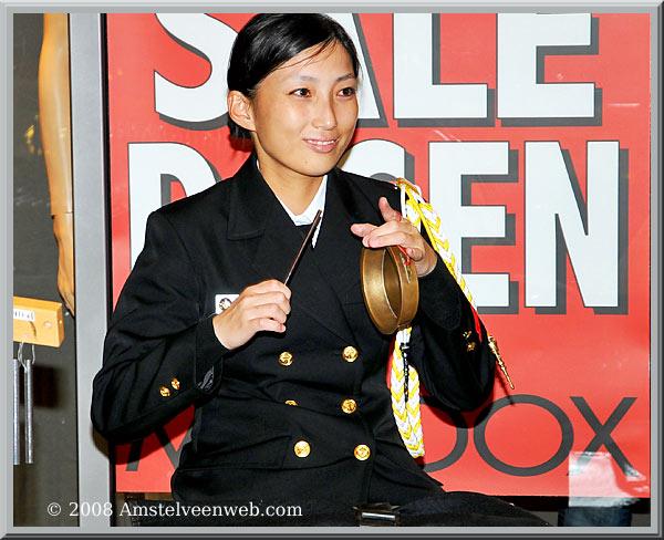 Japanse Training Squadron