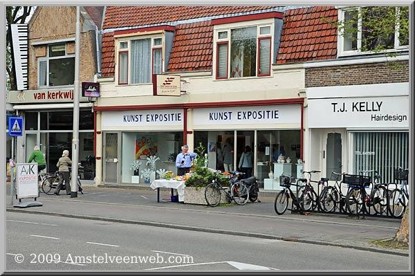 Expositieruimte Amstelveen