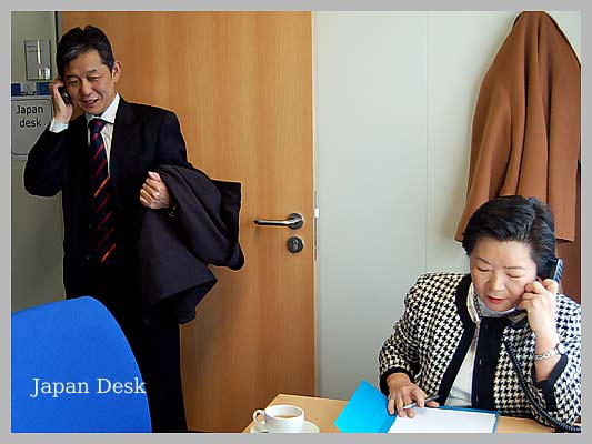 Japan Desk