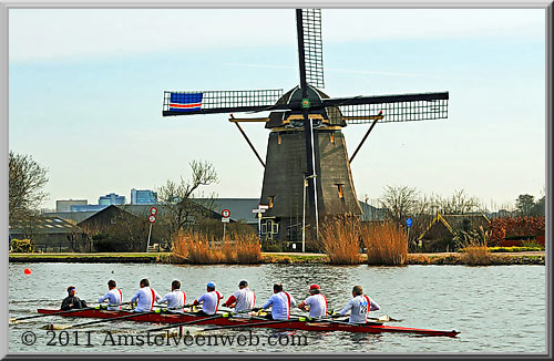 The Head of the River Amstel
