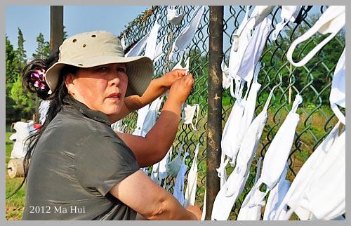Expositie in Beijing