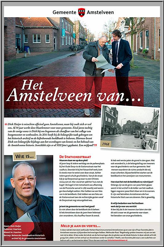 Foto Amstelveen